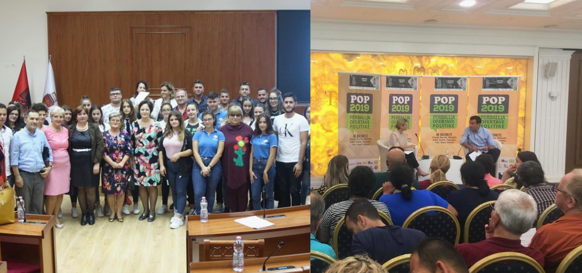 Pop Network Albania